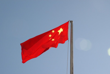Chinese Flags | Republic of China National Flag for Sale | UK